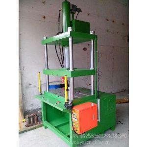 五金金属冲压成型设备--液压成型机