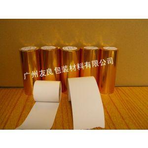 供应收银纸57*50 热敏纸 收款机纸 打印纸 热敏纸 小票纸