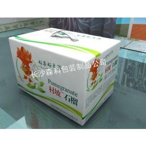 供应沙包装盒|湖南包装盒|长沙礼品盒|湖南礼品盒