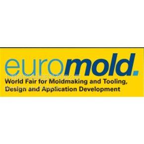 供应国际模具展2014年德国法兰克福机床展