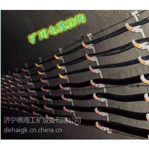 供应矿用GL-PVC电缆挂钩,矿用钢丝绳挂钩,矿用氯乙烯电缆挂钩批发价