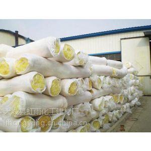 供应供应优质玻璃棉毡