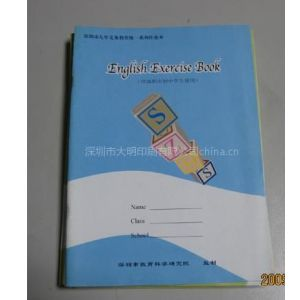 供应16K英语30页薄本册定做批发