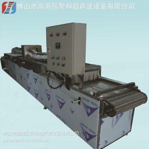 供应【自动烘干线】广东佛山聚和牌循环热风烘干隧道