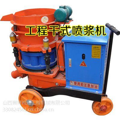 供应四川喷浆机 建筑用喷浆机 多功能喷浆机型号