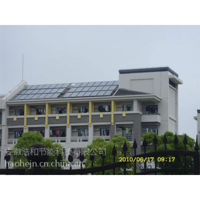 供应合肥集成太阳能热水器系统工程安装公司