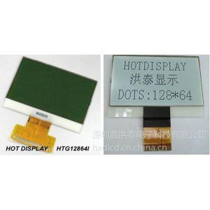 供应2.8寸LCD液晶屏,COG显示屏12864