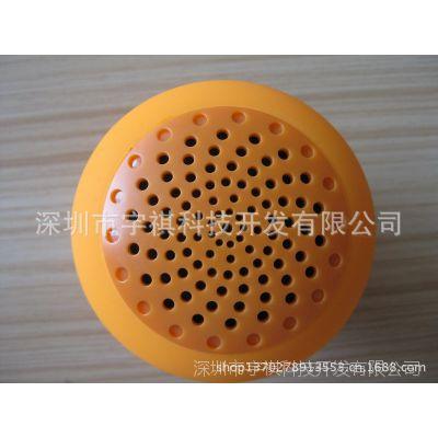 厂家直销2013款式吸附式蓝牙音箱便携式迷你音箱蓝牙音箱
