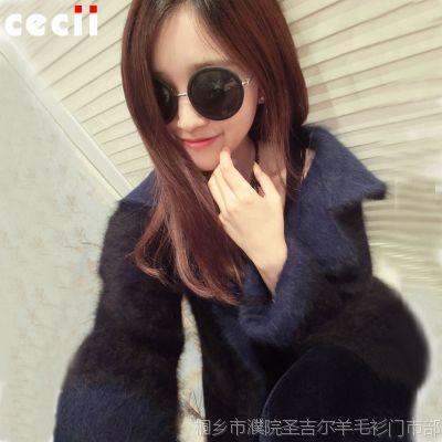 秋冬新款长毛貂绒衫中长款女式毛衣宽松大码外套双层加厚大衣开衫