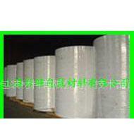 供应输液贴专用格拉辛硅油纸
