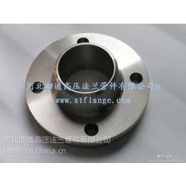 供应国标锻打长颈对焊法兰JB/T4703-2000