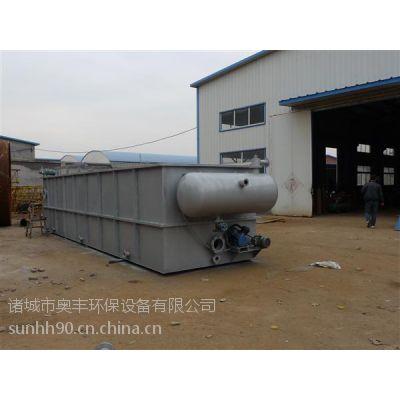 供应超级溶气气浮 平流式气浮一体机 涡凹气浮机 污水处理