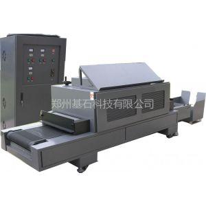 供应河南胶印机对接UV光固机厂家供应海德堡印刷机配套低收纸冷光源UV固化机