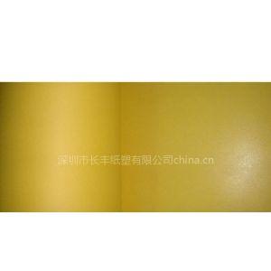 供应90g黄硅纸