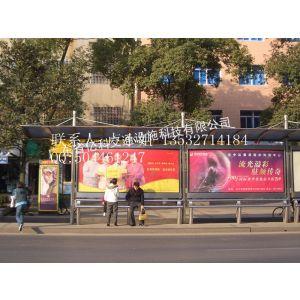 南宁广告灯箱公交候车亭,公交候车亭生产供应商,灯箱候车亭常规尺寸