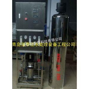 供应烟台工业用食品厂用水设备,纯水机,纯水设备-青岛溢泰佳