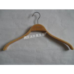 供应广东木衣架批发订做,弯曲木衣架,防滑衣架,成人衣架,儿童衣架