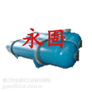 供应搪瓷列管式冷凝器