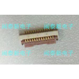 供应广濑FPC连接器FH19C-40S-0.5SH(05)原装进口0.5mm间距