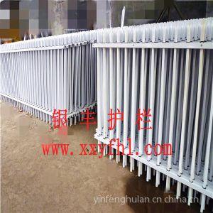 供应彩钢栅栏 热镀锌防护栅栏