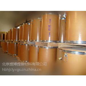 供应煤磨、立磨、矿渣磨堆焊焊丝