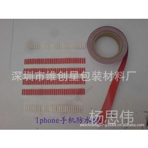 供应手机 电脑主板 电池防水标