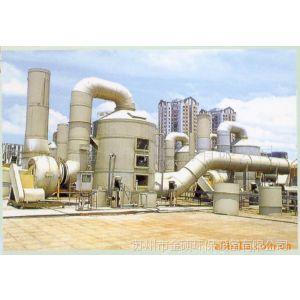 供应厂家直销:废气塔处理设备、抽风系统设备,半自动电镀生产线设备
