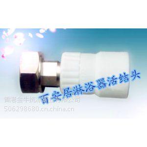 供应内蒙古包头PPR管材管件生产厂家直销价格包头pert地暖管生产厂家价格