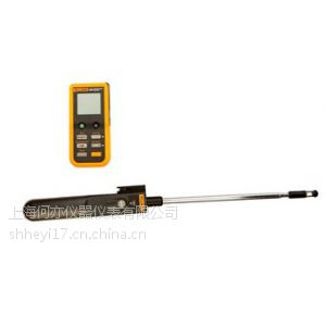 供应Fluke 923 热线式风速测量仪