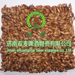 咖啡色麦芽 啤酒原料 澳麦芽 焦香麦芽 进口麦芽 特种麦芽 济南双麦啤酒物资有限公司