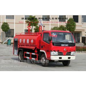 供应东风福瑞卡社区消防车 水罐消防车