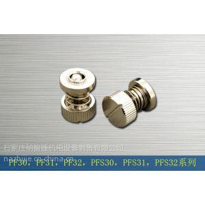 供应松不脱螺钉系列:压铆式弹簧螺钉PF31-M3*16-松不脱螺钉怎样安装?