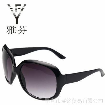 S-3113  希尔顿百搭女士太阳镜 潮流墨镜蛤蟆镜 女款大框太阳眼镜