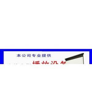 供应流动立体电影放映设备|4D动感立体影院|立体转换设备|立体播放设备