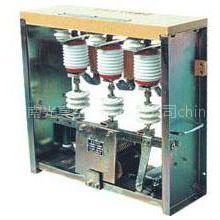 供应CZG12-350、250/6型交流高压接触器