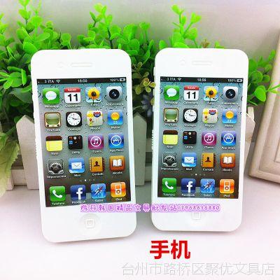 多喜多535苹果手机造型 507翻盖小兔调色盘 学生画材系列