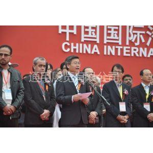 供应2013第七届中国国际汽车零部件博览会