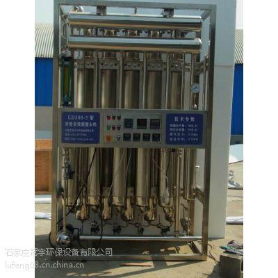 多效蒸馏水机的工作原理