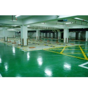 供应供应武汉水泥地板漆,环氧水泥地板漆,厂房水泥地板施工工程