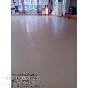 供应什么样的pvc地板适合实验室,办公室地板有什么要求