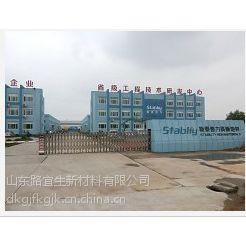 供应沧州做地面用金刚砂材料哪有卖的