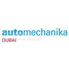供应2014法兰克福(迪拜)国际汽车配件博览会