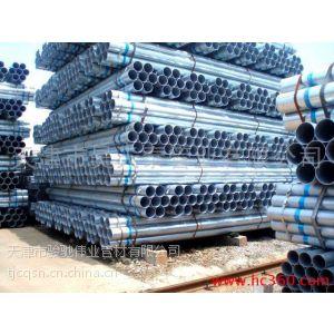 供应Q235B小口径厚壁焊管厂家&小口径镀锌带大棚管
