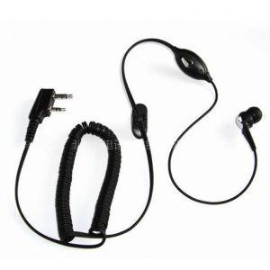 供应 对讲机 耳机(专用耳机)