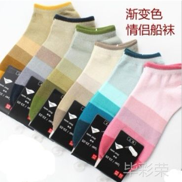 供应夏季全棉男女袜子情侣船袜浅口渐变色条纹短袜子 情侣款 女款 5色