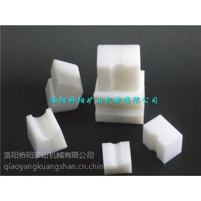 桥阳矿山生产超高分子聚乙烯KP-09衬块,厂家品质保证,天轮衬块