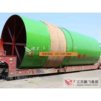 供应鹏飞牌φ4.4×100m红土镍矿焙烧回转窑