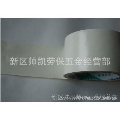 厂家促销警示胶带/ 斑马胶带/地板胶带/白色PVC警示胶带