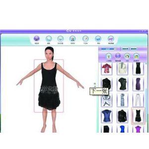 格柏VStit /PGM/旭化成/中国梦/力克/三维3D立体试衣软件