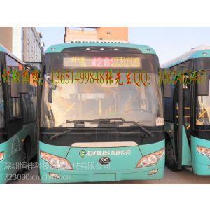 供应宇通公交车专用led线路牌、金龙旅车厂led公交车线路屏、公交车后窗led广告屏